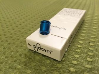 ploom-20161114-2