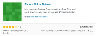 Flickr - Pick a Picture-001