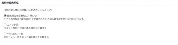 Google XML Sitemaps-003