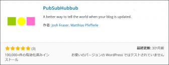 PubSubHubbub-001