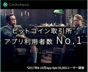 スクリーンショット 2017-12-11 23.58.24